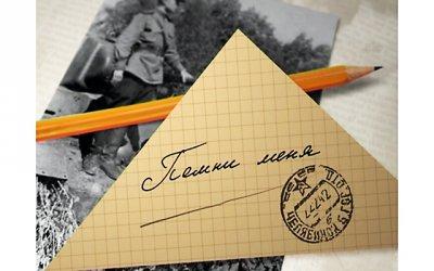 В Йошкар-Оле объявлена открытой военно-патриотическая игра «Военной тропой»