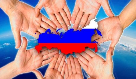 Картинки по запросу многоликая россия