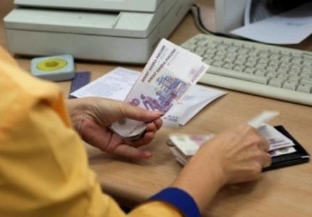 Инвалид детства 3 группы какая пенсия украина