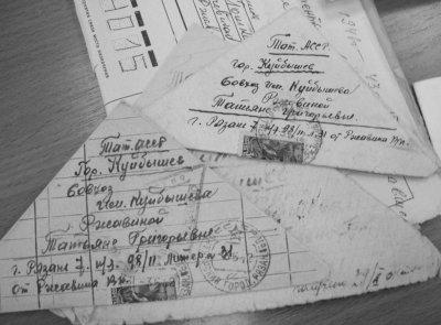 Письма из окопа
