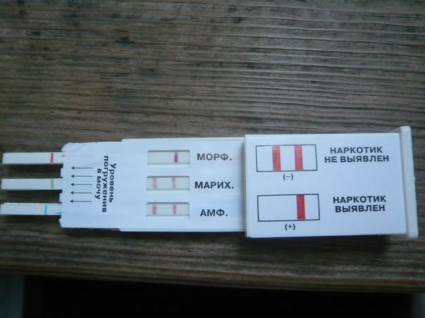 Тест на употребление наркотиков