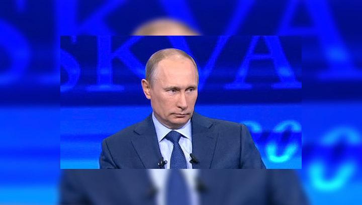 Источник фото - www.vesti.ru