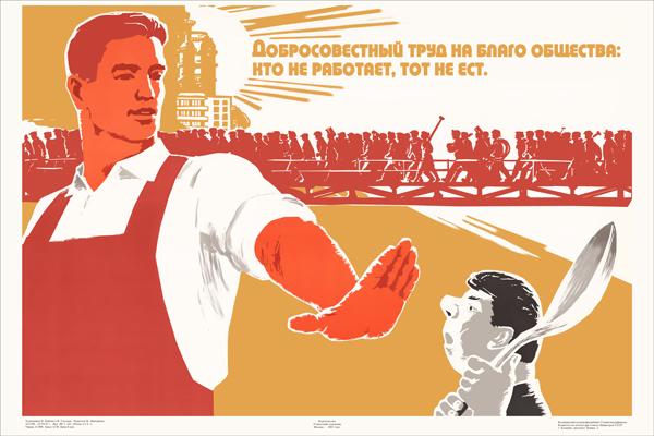 Руководство и народ должны поставить потребности Украины выше узких личных интересов, - Байден - Цензор.НЕТ 9012