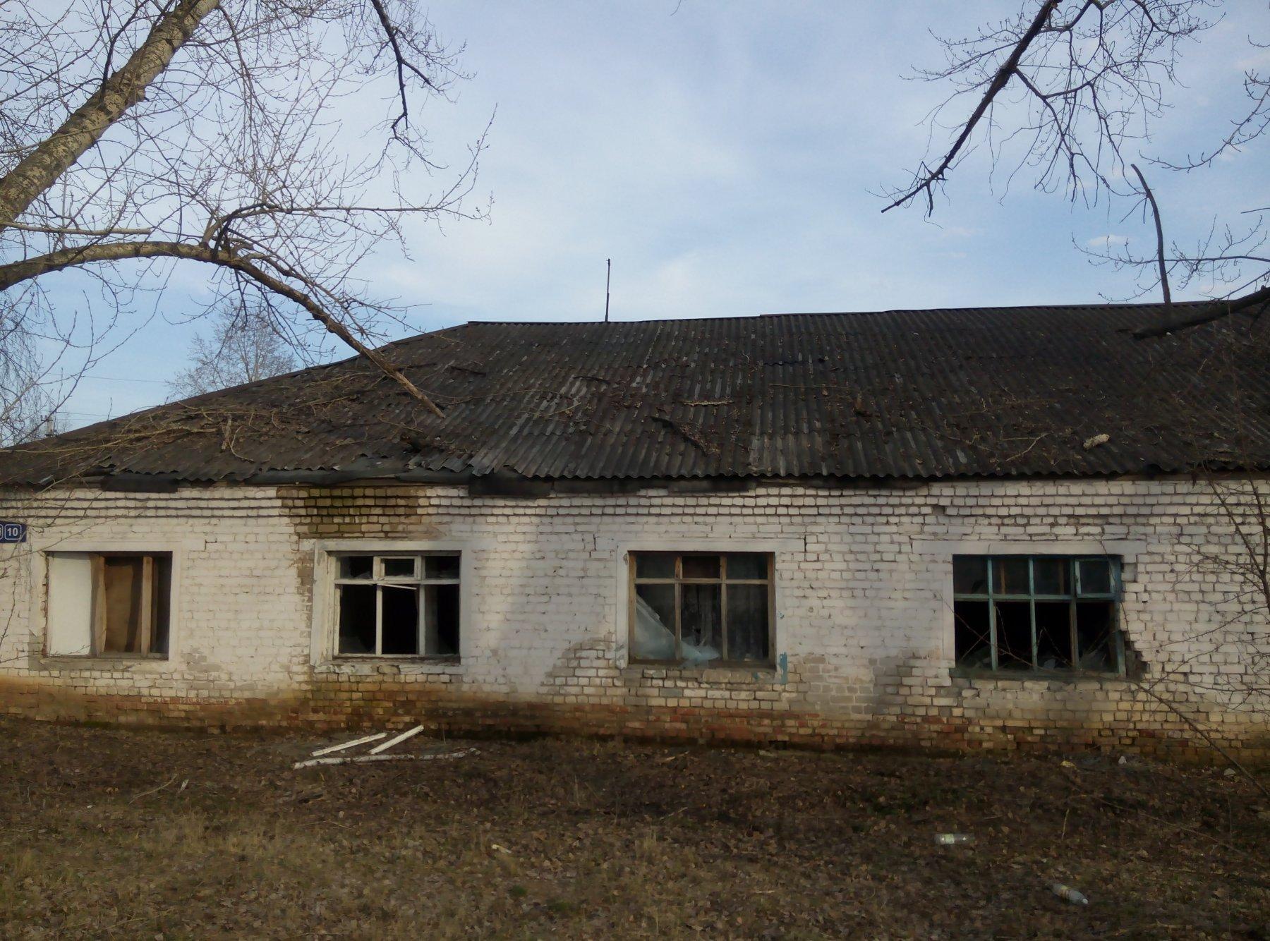 Смотреть последние новости донецк луганск