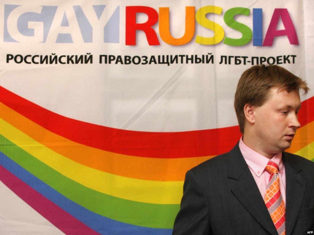 Марийские власти перенесли акцию заоднополые браки вдеревню со152 жителями