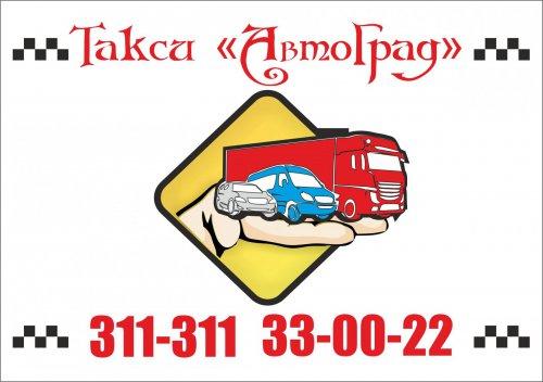 Заказывай себе такси из «ВКонтакте»