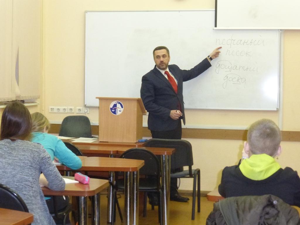 Бесплатные занятия порусскому языку пройдут вТаллине