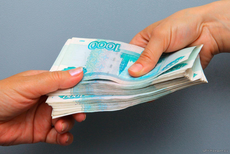 взять деньги в долг у частного лица срочно в москве