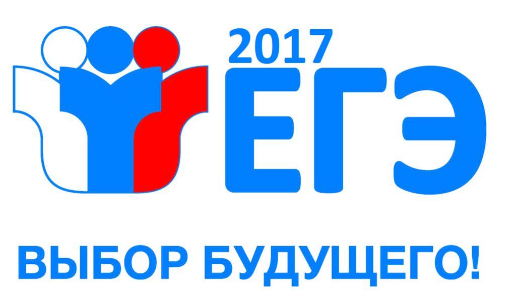 Неменее 300 донских выпускников напишут ЕГЭ поматематике 31марта 2017