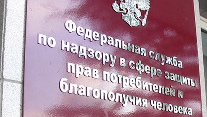 ВЛипецке пройдет Всероссийский день открытых дверей для предпринимателей