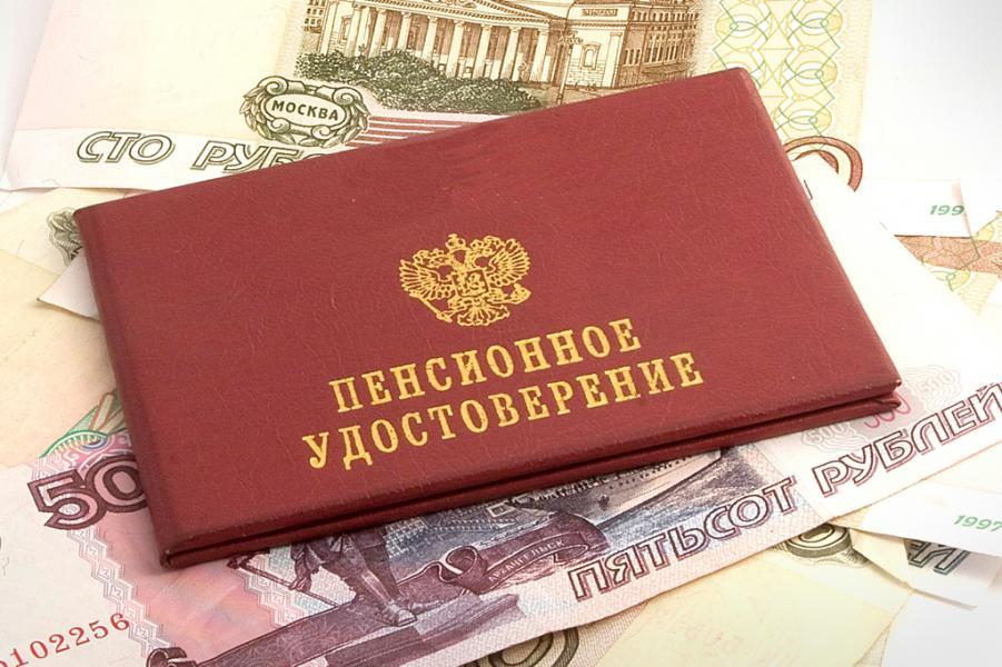 Российская пенсия военным пенсионерам