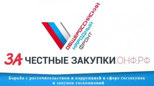 Минздрав Марий Эл платит за аренду оборудования больше, чем госпиталь в Петербурге