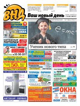 №866 от 29 апреля 2017 г.