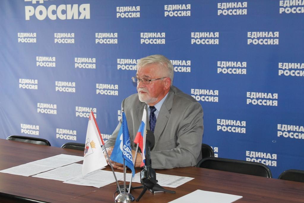 Марийское отделение ЛДПР определило претендентов надовыборы