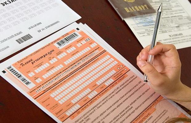 Трое выпускников Школы 618 получили 100 баллов порусскому языку