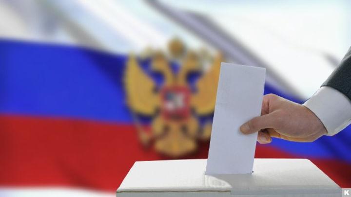 Проголосовать навыборах В. В. Путина все желающие смогут поместу нахождения