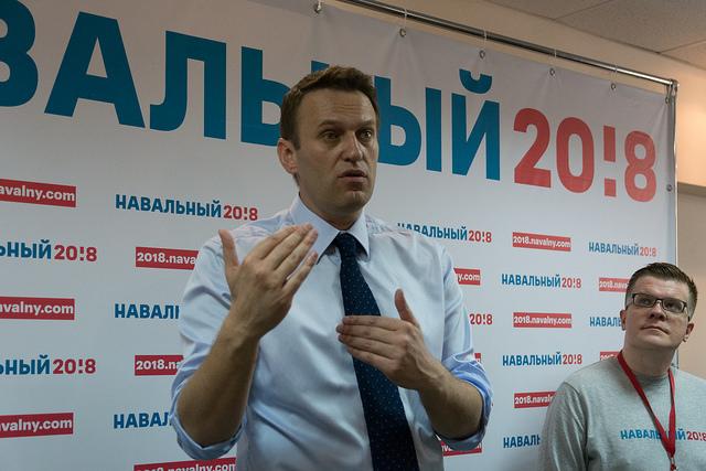 ВТуле закрылся штаб Алексея Навального