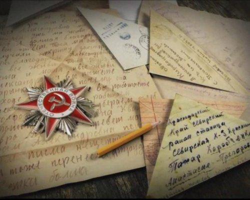 Фронтовые документы: вспомним подвиги дедов и прадедов из Марий Эл