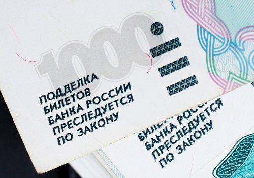 В Йошкар-Оле студент распространял фальшивые купюры