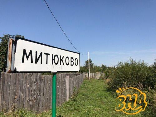 Митюковская магистраль в действии