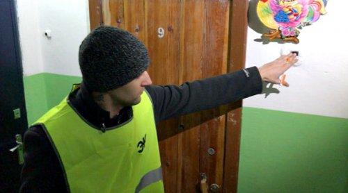 «ТНС энерго Марий Эл» призывает частных клиентов сохранять бдительность