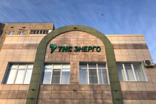 В декабре 2019 года Единый контактный центр «ТНС энерго Марий Эл» принял 15 299 звонков жителей республики