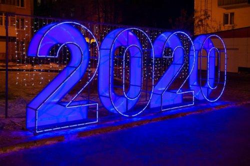 Стали известны итоги акции «Светлый Новый год»