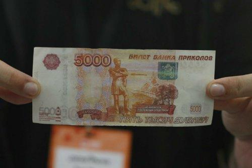 Неизвестный злоумышленник купил серебряный крестик и цепочку за «билет банка приколов»