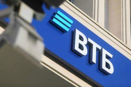 ВТБ начинает выдачу автокредитов по новой программе господдержки