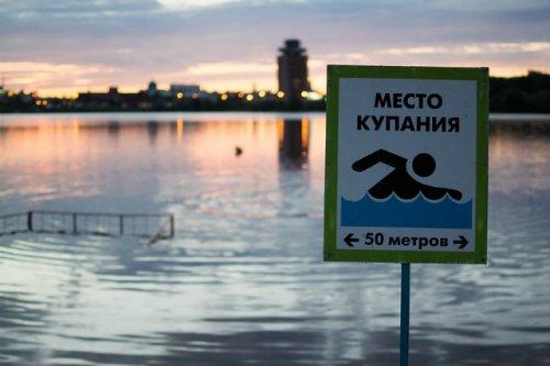 Летний купальный сезон в городе Йошкар-Оле откроется 1 июля 2020 года