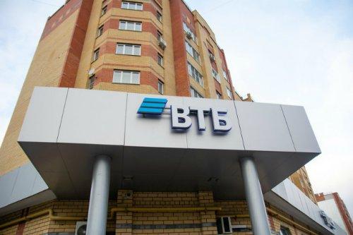 ВТБ в Республике Марий Эл поддержал клиентов на 1,3 млрд рублей