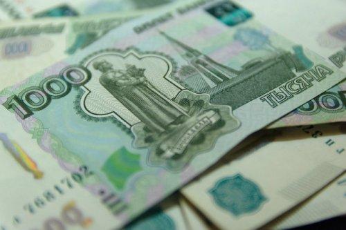 Пенсионерка лишилась 110 тысяч рублей, продавая свой земельный участок