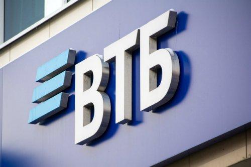 Клиенты ВТБ в мае увеличили число открытых вкладов на 40 процентов