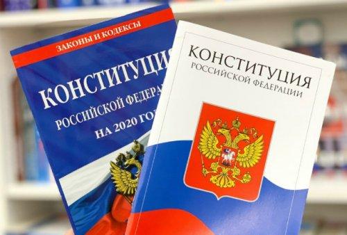 Три четверти жителей Марий Эл поддержали поправки в Конституцию Российской Федерации