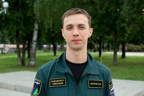 Илья Марков, парашютист-пожарный: «Беречь лес – значит беречь будущее для наших детей»