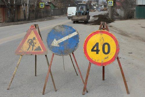 В Йошкар-Оле в связи с ремонтом будет ограничено движение по улице Красноармейской