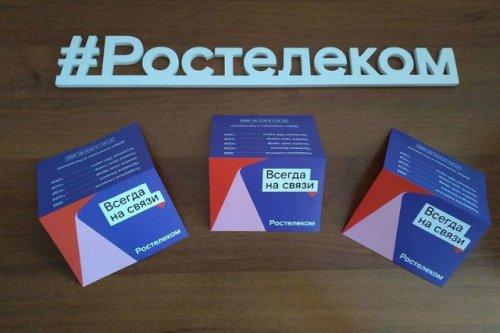 «Ростелеком» лидирует с большим отрывом на российском рынке поставщиков услуг ЦОД по итогам 2019 года