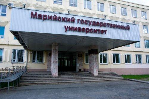 В трёх учебных корпусах Марийского государственного университета будет сделан капремонт