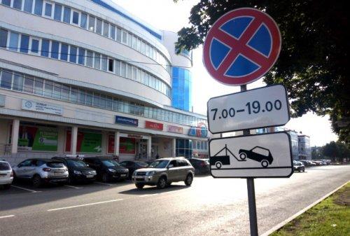 В центре Йошкар-Олы становится всё больше знаков, которые запрещают остановку автотранспорта