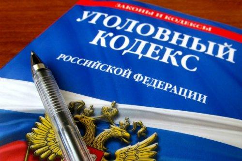 За взятку в 1 миллион рублей бизнесмен проведёт семь с половиной лет в колонии строгого режима