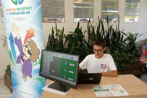 Началась регистрация на онлайн-чемпионат по игре «Изучи интернет — управляй им»