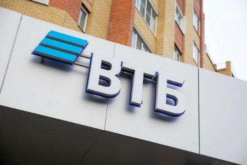 ВТБ выдал по «Программе 1764» 100 млрд рублей