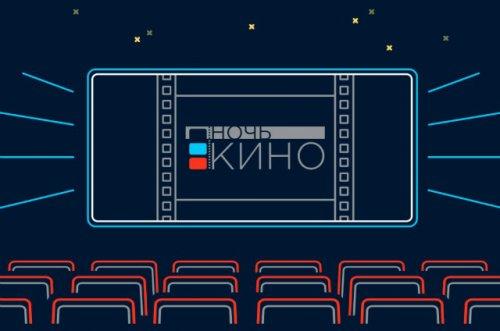 Субботним вечером можно бесплатно посмотреть три российских художественных фильма