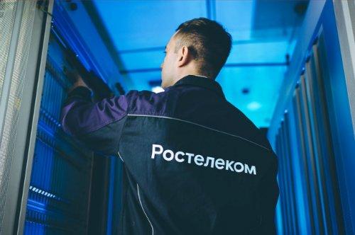 «Ростелеком» заключил бизнес-партнерство с ведущим системным интегратором на рынке сервисов информационной безопасности