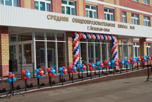 Новая средняя общеобразовательная школа № 31 открыла двери для своих первых учеников