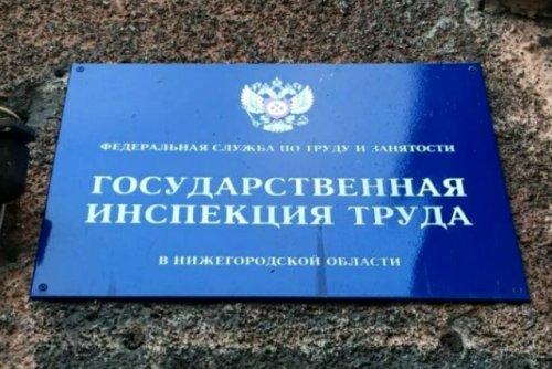 Сельхозпредприятие из Марий Эл оштрафовано за водителя, травмированного в Нижнем Новгороде