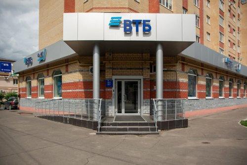 ВТБ продлевает акцию по кредитам наличными под 7,5 процентов