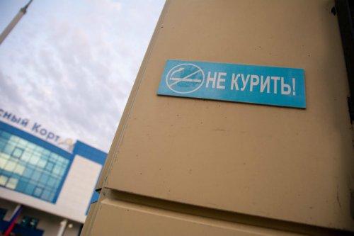 Министерство финансов предложило повысить акцизы на сигареты в России