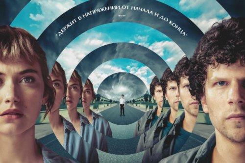 Эксклюзивная премьера фильма «Вивариум» состоится в Wink 17 сентября