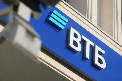 ВТБ снижает ставку по «Ипотеке с господдержкой» до 6,1 процентов